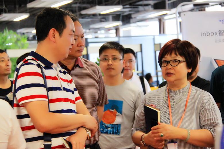 借鉴开发区科技创新经验 贵州科技代表团来网商汇参观考察